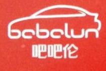 宁波吧吧伦汽车饰品有限公司