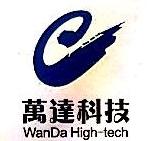阜阳万达科贸有限公司 最新采购和商业信息