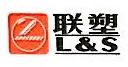 深圳市广源兴建材有限公司 最新采购和商业信息
