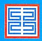 昆明吉棋商贸有限公司 最新采购和商业信息