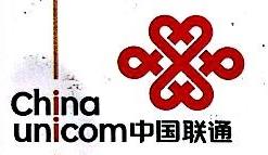 中国联合网络通信有限公司余江县分公司 最新采购和商业信息