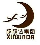 深圳市欣欣达实业有限公司 最新采购和商业信息