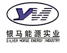 韶关市曲江区银马能源实业有限责任公司 最新采购和商业信息