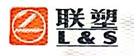 广东联塑机器制造有限公司