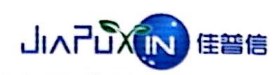 沈阳和合医学检验所有限公司 最新采购和商业信息