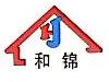 赣州市和锦天一实业有限公司 最新采购和商业信息