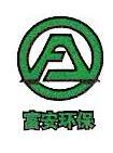 台州富安环保科技有限公司 最新采购和商业信息