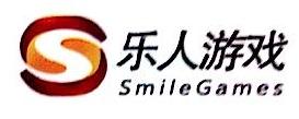 广州悦人网络科技有限公司 最新采购和商业信息