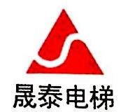 山东晟泰电梯有限公司 最新采购和商业信息