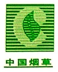 吉林烟草工业有限责任公司