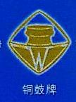江西铜鼓有色冶金化工有限责任公司 最新采购和商业信息