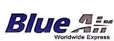 杭州蓝航货运代理有限公司 最新采购和商业信息