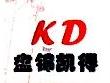 盘锦凯得石油化工有限公司 最新采购和商业信息