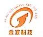 西安金波科技有限责任公司 最新采购和商业信息