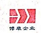 陕西博康装饰工程有限公司 最新采购和商业信息