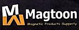 东莞市麦通磁铁有限公司 最新采购和商业信息