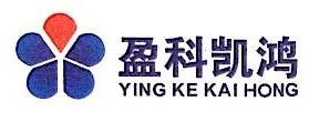 深圳市盈科凯鸿投资咨询有限公司 最新采购和商业信息