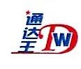 深圳市通达王科技有限公司 最新采购和商业信息
