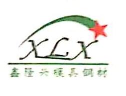 东莞市鑫隆兴模具钢材有限公司 最新采购和商业信息