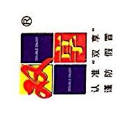 上海和夏食品有限公司