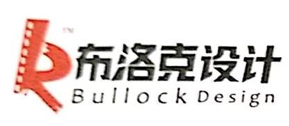 深圳市布洛克文化传媒有限公司 最新采购和商业信息