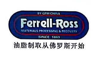 佛罗斯机械设备技术(北京)有限公司 最新采购和商业信息