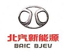 北京新能源汽车股份有限公司 最新采购和商业信息