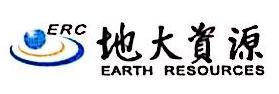 地大资源股份有限公司 最新采购和商业信息