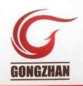 上海共展印务有限公司 最新采购和商业信息
