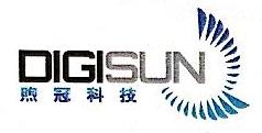 上海煦冠科技有限公司