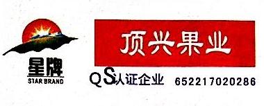 上海顶兴食品有限公司 最新采购和商业信息