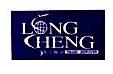 天津隆生集运有限公司 最新采购和商业信息