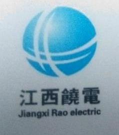 江西饶电电杆实业有限公司 最新采购和商业信息