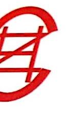 东莞竹城纺织有限公司 最新采购和商业信息