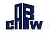 建研西南(北京)科技发展有限公司 最新采购和商业信息