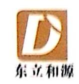 武汉双晟瑞康商贸有限公司 最新采购和商业信息