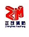 赣州正茂消防设备有限公司