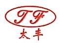 武汉市鼎洁环境机械设备有限公司 最新采购和商业信息