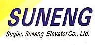宿迁市苏能电梯有限公司 最新采购和商业信息
