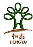 潮州市恒泰农业有限公司 最新采购和商业信息