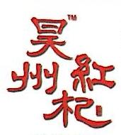 佛山市昊州红杞酒业有限公司 最新采购和商业信息