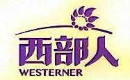 甘肃兰州新区敬业向日葵产业园有限公司 最新采购和商业信息
