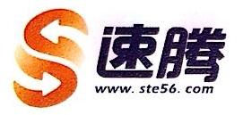 深圳市永优速物流有限公司 最新采购和商业信息