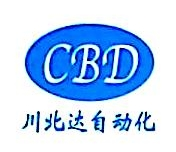 杭州川北达自动化工程有限公司 最新采购和商业信息