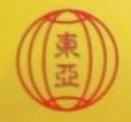 惠州市东亚盛世实业有限公司 最新采购和商业信息