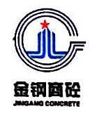 安顺市金钢混凝土有限公司 最新采购和商业信息