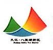 九江市八里湖新区旅游开发有限公司 最新采购和商业信息