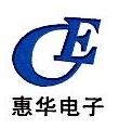 河北惠华电子科技有限公司 最新采购和商业信息
