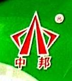 深圳市中邦燃气设备有限公司 最新采购和商业信息