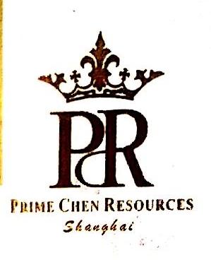 上海惠丞资源贸易有限公司 最新采购和商业信息